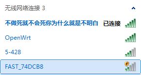 中文SSID