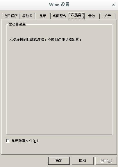 2016-02-09 18-29-46 的屏幕截图
